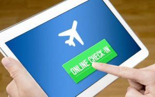 Как зарегистрироваться на рейс по электронному билету через интернет в 2020 году — россия