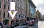 Визовый центр финляндии в спб на марата 5 официальный сайт в 2020 году — стоимость, анкета, документы