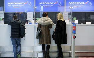Онлайн-регистрация на рейс аэрофлота из шереметьево в 2020 году — по номеру билета, официальный сайт, за сколько часов