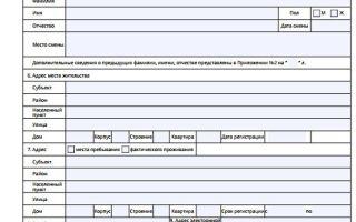 Какие документы нужны для загранпаспорта нового образца в 2020 года — в мфц, ребенку, на портале госуслуг