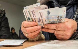 Прожиточный минимум в москве в 2020 году — размер, для пенсионера, устанавливается, потребительской корзины