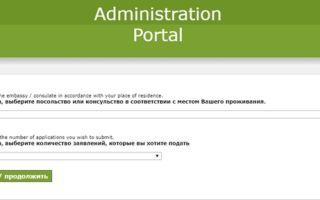 Посольство кипра в москве официальный сайт в 2020 году — оформить про-визу, республики, документы
