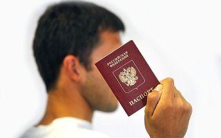 Как узнать код подразделения в паспорте в 2020 году — через интернет, онлайн, россия, гражданина