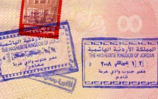 Виза в иорданию для россиян в 2020 году — стоимость, с детьми, в посольстве, по прилету, категории