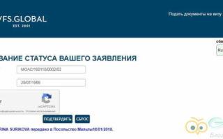 Виза на мальту для россиян в 2020 году — стоимость, самостоятельно, консульство, документы