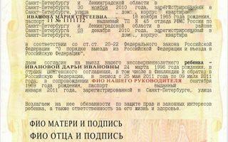 Стоимость визы в китай для россиян в 2020 году — транзитная, туристическая, рабочая