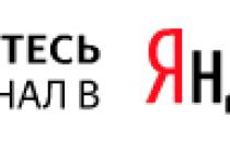 Средний рост мужчины в россии в 2020 году — статистика, таблица