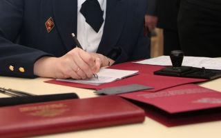 Проверить запрет на въезд в россию в 2020 году — иностранному гражданину, уфмс