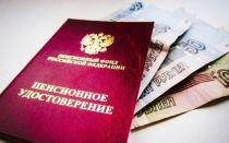 Последние новости по пенсии в узбекистане в 2020 году — размер, повышение