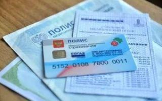 Когда меняют паспорт по возрасту в россии в 2020 году — 20 лет, 45, необходимые документы