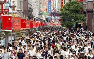 Самые большие страны по населению в 2020 году — в мире, по численности, 10