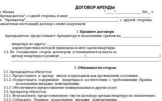 Чем грозит собственнику временная прописка (регистрация) в 2020 году — в россии