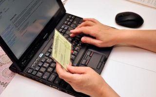 Проверить пенсионные накопления по снилс онлайн в 2020 году — в пфр, без регистрации, сбербанк, номеру