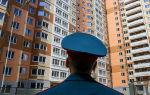 Вакансии и зарплата в частных военных компаниях в россии в 2020 году — закон, сотрудники, наемниками