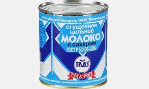 Цены в белоруссии на продукты в 2020 году — в российских рублях, ювелирные украшения