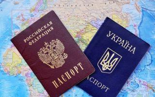 Получение гражданства рф в упрощенном порядке для русскоязычных в 2020 году — по браку, праву рождения