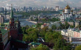 Как получить вид на жительство в россии (внж) в 2020 году — гражданину, украины, казахстана, беларуси