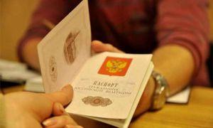 Как получить гражданство рф гражданину украины в 2020 году — по браку, упрощенный, порядок