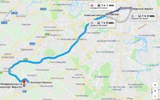Как доехать до аэропорта внуково на общественном транспорте в 2020 году — из москвы, от метро, ночью