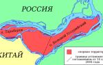 На западе с территорией россии граничат в 2020 году — страны, какими, государства