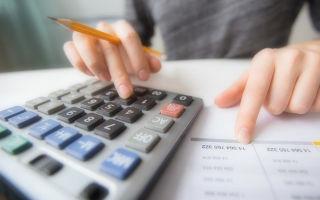 Налоги с зарплаты в 2020 году — ставки, таблица, пониженным тарифам, группы