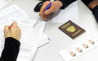 Как правильно национальность русский или россиянин в 2020 году — заполнении анкет