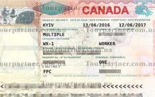 Вакансии по работе в канаде для русских в 2020 году — без знания языка, водителем, сварщиком