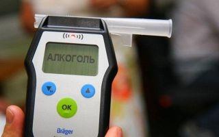 Лишение водительских прав за алкоголь в 2020 году — повторном, штраф, как вернуть в суде
