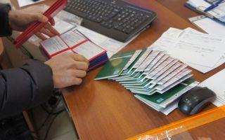 Миграционный учет иностранных граждан в российской федерации в 2020 году — бланк, закон, документы