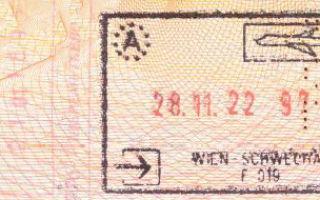 Официальный сайт посольства австрии в москве в 2020 году — получение визы, центр, документы, запись на прием