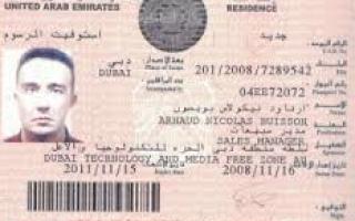 Нужна ли виза в оаэ в 2020 году — для россиян, поездки
