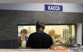 Минимальная зарплата в москве в 2020 году — с 1 января, мая, февраля, для работающих, по трехстороннему соглашению