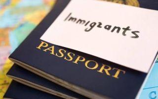 Как уехать жить в америку из россии с нуля в 2020 году — пмж, туристической, рабочей, визы, студенческой