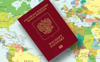 Необходимые документы на загранпаспорт нового образца в 2020 году — через мфц, для ребенка, оформления, список