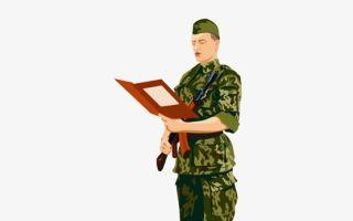 Последние новости по повышению зарплаты военным в россии (оклада) в 2020 году — самые свежие