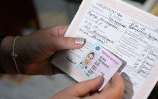 Нужно ли менять загранпаспорт при смене фамилии после замужества в 2020 году — закон