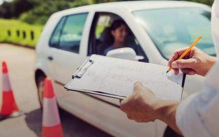 Замена прав по истечении срока (водительского удостоверения) в 2020 году — в москве, через госуслуги, гибдд, сколько стоит, мфц
