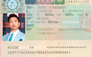 Виза в чехию в 2020 году — нужна ли, самостоятельно, документы, фото, для ребенка, сколько стоит
