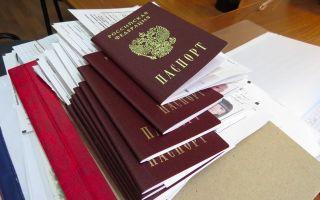 Поменять паспорт в 45 лет пакет документов через мфц в 2020 году