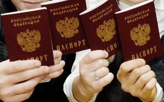 Как писать в анкете гражданство в 2020 году — рф, в отдел кадров, визу, на английском, правильно