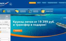 Регистрация на рейс через официальный сайт аэрофлота в 2020 году — онлайн, по номеру билета, брони