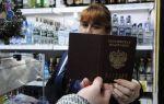 Документ, удостоверяющий личность на территории рф в 2020 году — что это такое, закон, кроме паспорта, иностранного гражданина