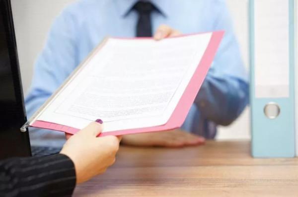Бланк согласия на обработку персональных данных в 2020 году - для родителей, визы, работников