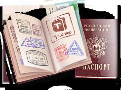 Виза в Китай для россиян в 2020 году - стоимость, самостоятельно, нужна ли, транзитная, рабочая, туристическая