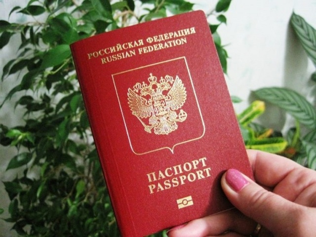 Необходимые документы на загранпаспорт нового образца в 2020 году - через МФЦ, для ребенка, оформления, список