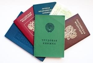 Когда меняют паспорт по возрасту в России в 2020 году - 20 лет, 45, необходимые документы