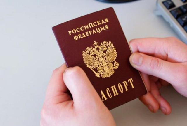 Нужно ли всегда носить с собой паспорт в 2020 году - закон, заменить, получить, предъявлять