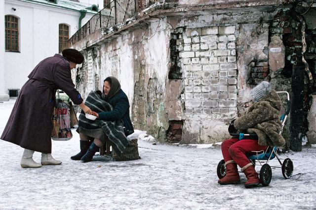 Сколько человек живет в России в 2020 году - сейчас, за чертой бедности