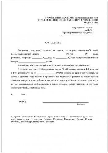 Виза в Болгарию для россиян в 2020 году - цена,сроки, изготовления, с детьми, туристическая, транзитная