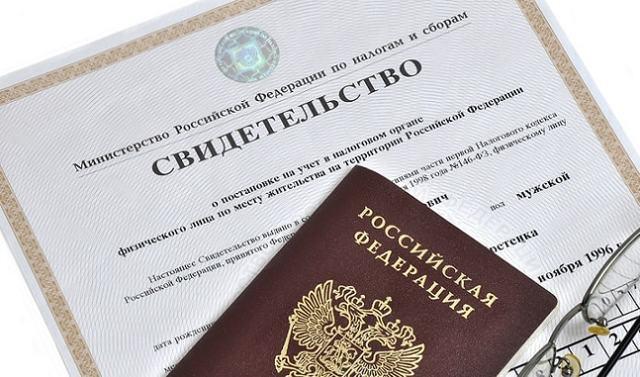 Как узнать свой ИНН через интернет по паспорту онлайн в 2020 году - бесплатно